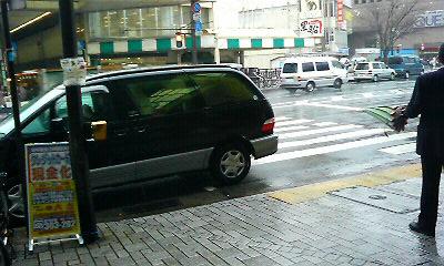 200803231359000.jpg