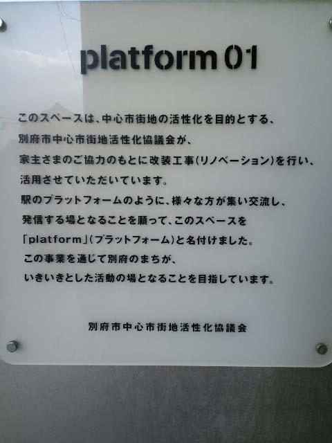 CA3G0041.JPG